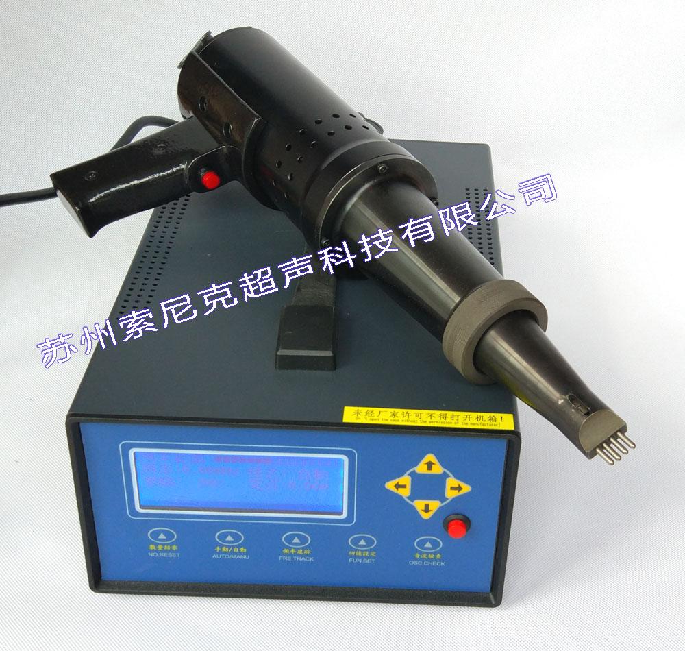 超声波高频电压